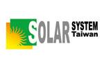 SOLAR System Taiwan 2017. Логотип выставки