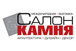 Салон камня 2021. Логотип выставки