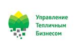 Управление тепличным бизнесом 2017. Логотип выставки
