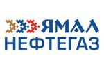 Ямал нефтегаз 2017. Логотип выставки