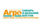 Агро Дальний Восток и Сибирь 2018. Логотип выставки