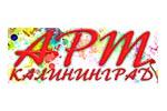 Ярмарка Ремесел 2021. Логотип выставки