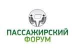 Пассажирский форум 2017. Логотип выставки