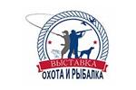 Рыбалка и Охота. Отдых 2021. Логотип выставки