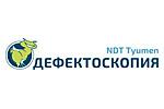 Дефектоскопия / NDT Tyumen 2017. Логотип выставки