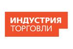 Индустрия торговли 2020. Логотип выставки