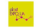 Plast Expo UA 2020. Логотип выставки
