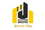 Дом-Строй-Экспо. SmartСity 2019. Логотип выставки