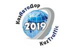 KazTraffic 2019. Логотип выставки