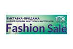 Fashion Sale 2018. Логотип выставки