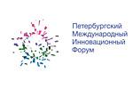 Петербургский Международный Инновационный Форум 2021. Логотип выставки