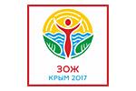 Здоровый Образ Жизни. Крым 2017. Логотип выставки