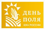 День поля юга России 2019. Логотип выставки