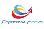 Дорогами успеха 2018. Логотип выставки