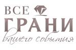Свадебная выставка 2018. Логотип выставки