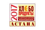 ХЛЕБОПРОДУКТЫ 2017. Логотип выставки
