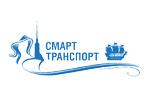 SmartTRANSPORT 2021. Логотип выставки