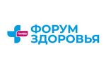 Петербургский международный форум здоровья 2021. Логотип выставки