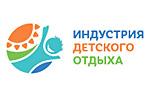 Индустрия детского отдыха 2021. Логотип выставки