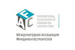 Подземное строительство. Основания и фундаменты 2016. Логотип выставки