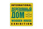 Деревянный дом. Осень 2021. Логотип выставки