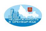 НЕДВИЖИМОСТЬ В ОРЕНБУРЖЬЕ 2020. Логотип выставки