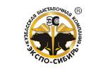НАВСТРЕЧУ РОЖДЕСТВУ 2018. Логотип выставки