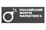 Российский Форум Маркетинга 2018. Логотип выставки