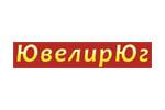 ЮвелирЮг Весна 2018. Логотип выставки
