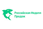 Российская Неделя Продаж 2018. Логотип выставки