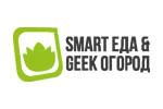 Smart Еда & Geek Огород 2016. Логотип выставки