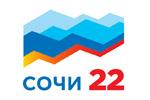 Российский инвестиционный форум 2020. Логотип выставки