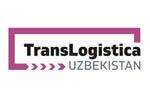 TransLogistica Uzbekistan 2021. Логотип выставки