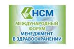 Менеджмент в здравоохранении 2020. Логотип выставки