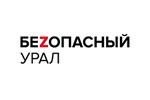 Security Ural 2022. Логотип выставки