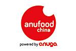 ANUFOOD China 2021. Логотип выставки