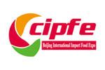 CIPFE 2016. Логотип выставки