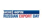 Russian Export Day 2016. Логотип выставки