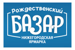 У ёлки 2020. Логотип выставки