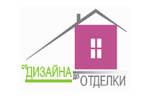 От дизайна до отделки 2016. Логотип выставки