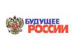 Будущее России 2019. Логотип выставки