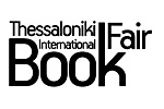 THESSALONIKI INTERNATIONAL BOOK FAIR 2021. Логотип выставки