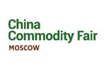 China Commodity Fair 2021. Логотип выставки
