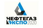 НЕФТЕГАЗЭКСПО 2020. Логотип выставки
