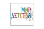 МИР ДЕТСТВА 2018. Логотип выставки