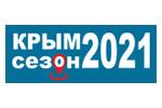 Крым. Сезон 2021. Логотип выставки