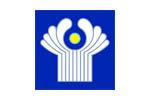 25 лет СНГ: Новые возможности интеграции и партнерства 2016. Логотип выставки