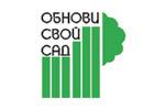 Обнови свой сад 2021. Логотип выставки