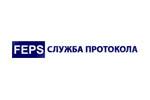 Служба протокола 2014. Логотип выставки
