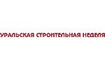 Уральская строительная неделя 2016. Логотип выставки